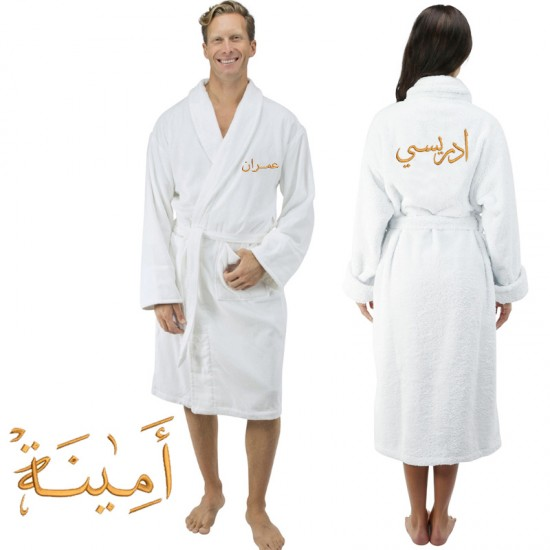 Arabic Custom FRONT and BACK Text Embroidery on Bathrobe
